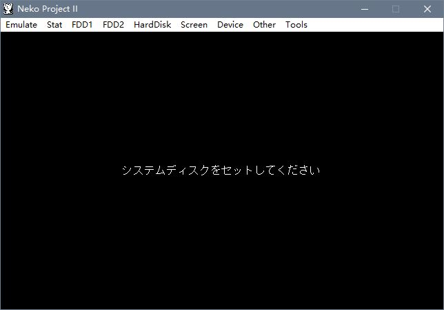 [PC98模拟器]Neko-tracer