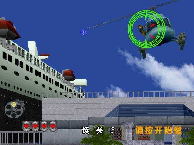 VR特警2-寒冰行动(绿色免安装中文完整硬盘版)
