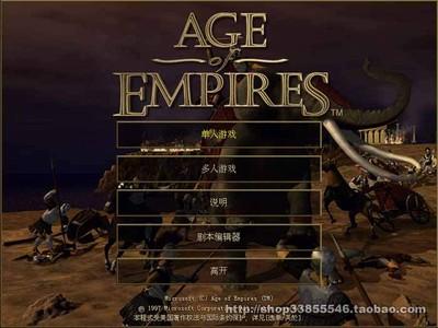 帝国时代1-罗马复兴(绿色免安装中文完整硬盘版)