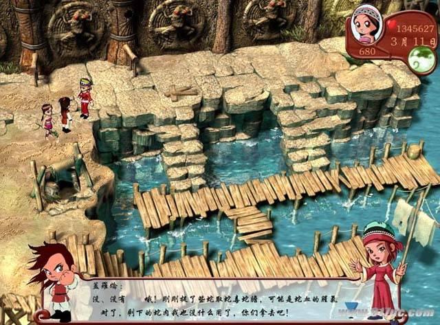 仙剑客栈(绿色中文完整硬盘版)