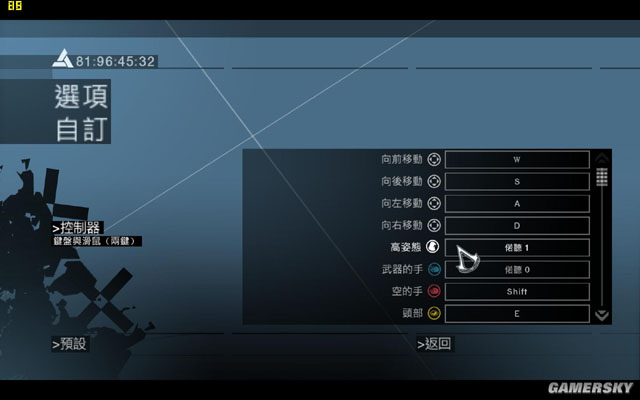 刺客信条1(绿色免安装中文完整硬盘版)