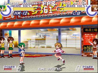 女子拳皇格斗99(格斗女皇 皇后之心)(绿色免安装完整硬盘版)