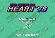 女子拳皇格斗98(格斗女皇 皇后之心)(绿色免安装完整硬盘版)