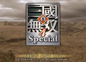 真三国无双4特别版(绿色免安装中文完整硬盘版)