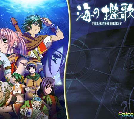 新英雄传说5海之槛歌(绿色免安装中文完整硬盘版)