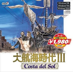 大航海时代3(绿色免安装中文完整硬盘版)