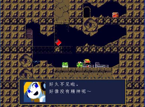 洞窟物语(绿色免安装中文硬盘版)