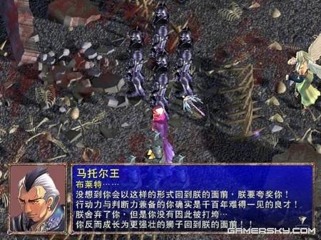 创世录2繁体中文完整硬盘版