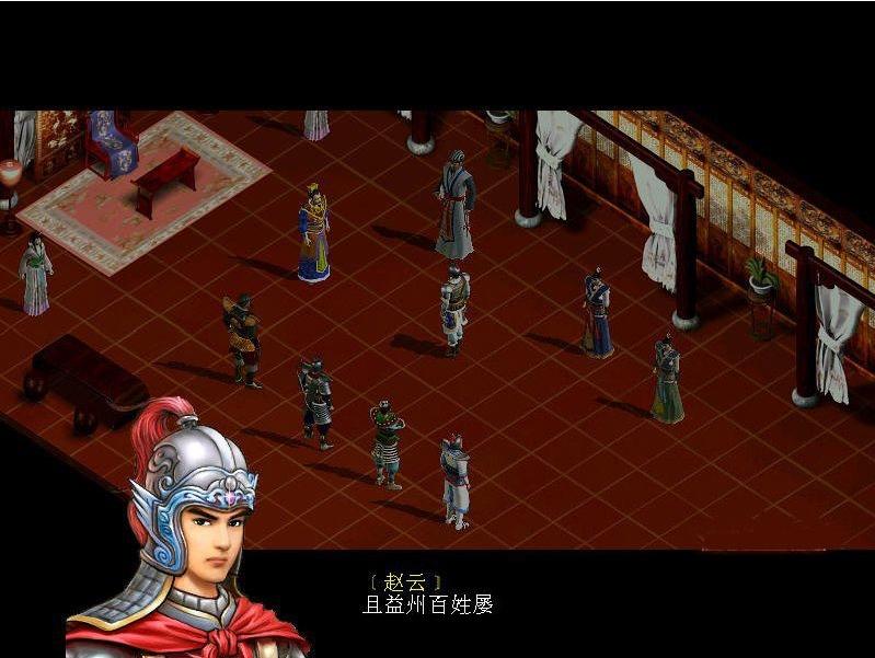 三国赵云传之纵横天下(免安装中文完整硬盘版)