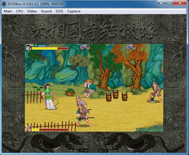 水浒传:梁山英雄DOSBOX-X整合版(绿色版)